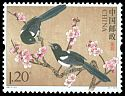 Cl: Eurasian Magpie (Pica pica) new (2017)