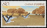 Cl: Oriental Stork (Ciconia boyciana)(Repeat for this country)  SG 5001 (2005) 15