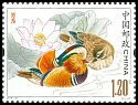Cl: Mandarin Duck (Aix galericulata)(I do not have this stamp)  SG 6001 (2015)