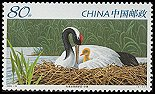 Cl: Red-crowned Crane (Grus japonensis)(Repeat for this country)  SG 5000 (2005) 15