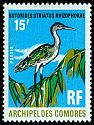 Cl: Striated Heron (Butorides striata rhizophorae)(Repeat for this country)  SG 96 (1971) 160