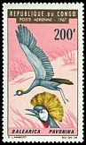 Cl: Grey Crowned-Crane (Balearica regulorum)(Out of range)  SG 117 (1967) 1000 [3/12]