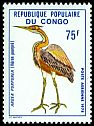 Cl: Purple Heron (Ardea purpurea) <<Heron pourpre>>  SG 617 (1978) 200