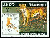 Cl: Eurasian Hoopoe (Upupa epops)(Repeat for this country)  SG 644 (1978) 150