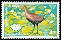 Cl: Common Moorhen (Gallinula chloropus) <<Poule d'eau africaine>>  SG 763 (1980) 200