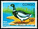 Cl: Mallard (Anas platyrhynchos) <<colvert>> (Out of range)  SG 1258 (1991) 160
