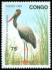 Cl: Saddle-billed Stork (Ephippiorhynchus senegalensis)(Repeat for this country)  SG 1313 (1992) 80