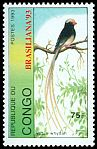 Cl: Straw-tailed Whydah (Vidua fischeri)(Out of range and no other stamp)  new (1993)