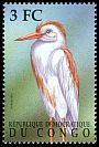 Cl: Cattle Egret (Bubulcus ibis) SG 1612bt (2000)