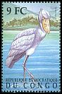 Cl: Shoebill (Balaeniceps rex)(Endemic or near-endemic)  SG 1617b5 (2000)