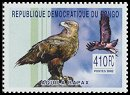 Cl: Tawny Eagle (Aquila rapax)(not catalogued)  (2002)  [2/4]
