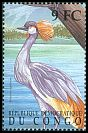Cl: Grey Crowned-Crane (Balearica regulorum)(Repeat for this country)  SG 1617b6 (2000)