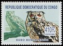 Cl: Rock Eagle-Owl (Bubo bengalensis)(Out of range) (not catalogued)  (2002)  [2/4]
