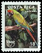 Cl: Great Green Macaw (Ara ambigua) SG 1509 (1990) 15