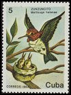 Cl: Bee Hummingbird (Mellisuga helenae) <<Zunzuncito>> (Endemic or near-endemic)  SG 3046 (1986) 65