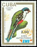 Cl: Cuban Trogon (Priotelus temnurus) <<Tocororo>> (Endemic or near-endemic)  SG 3640E (1991)