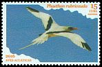 Cl: White-tailed Tropicbird (Phaethon lepturus)(Repeat for this country)  new (2016)