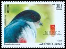 Cl: Cuban Trogon (Priotelus temnurus)(Endemic or near-endemic)  SG 5543 (2010)
