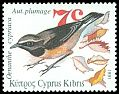 Cl: Cyprus Wheatear (Oenanthe cypriaca)(Endemic or near-endemic)  SG 801 (1991) 40