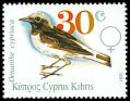 Cl: Cyprus Wheatear (Oenanthe cypriaca)(Endemic or near-endemic)  SG 803 (1991) 125