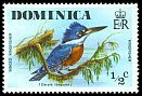 Cl: Ringed Kingfisher (Ceryle torquatus) SG 523 (1976) 10
