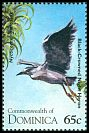 Cl: Black-crowned Night-Heron (Nycticorax nycticorax) SG 1945 (1996) 30