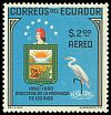 Cl: Great Egret (Ardea alba) SG 1197 (1960) 75