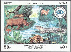 Cl: Unidentified (Nil desperandum) SG 1805 (1991) 30