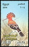 Cl: Eurasian Hoopoe (Upupa epops)(Repeat for this country)  SG 2647 (2014)