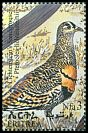 Cl: Lichtenstein's Sandgrouse (Pterocles lichtensteinii) SG 408 (1998) 130