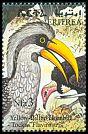 Cl: Hooded Vulture (Necrosyrtes monachus) SG 417 (1998) 130
