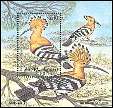 Cl: Eurasian Hoopoe (Upupa epops) SG 423b (1998) 600