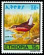 Cl: Rouget's Rail (Rougetius rougetii) SG 1306 (1985) 70