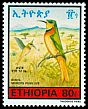 Cl: Little Bee-eater (Merops pusillus) SG 1307 (1985) 400