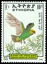 Cl: Yellow-fronted Parrot (Poicephalus flavifrons) SG 1440 (1989) 15