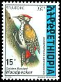 Cl: Abyssinian Woodpecker (Dendropicos abyssinicus)(Repeat for this country)  SG 1693 (1998) 20