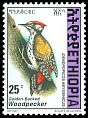 Cl: Abyssinian Woodpecker (Dendropicos abyssinicus)(Repeat for this country)  SG 1695 (1998) 20
