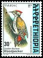 Cl: Abyssinian Woodpecker (Dendropicos abyssinicus)(Repeat for this country)  SG 1696 (1998) 20