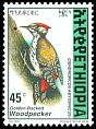 Cl: Abyssinian Woodpecker (Dendropicos abyssinicus)(Repeat for this country)  SG 1699 (1998) 25
