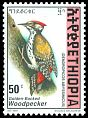 Cl: Abyssinian Woodpecker (Dendropicos abyssinicus)(Repeat for this country)  SG 1700 (1998) 25