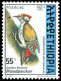 Cl: Abyssinian Woodpecker (Dendropicos abyssinicus)(Repeat for this country)  SG 1701 (1998) 25