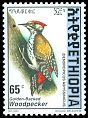 Cl: Abyssinian Woodpecker (Dendropicos abyssinicus)(Repeat for this country)  SG 1703 (1998) 30
