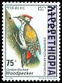 Cl: Abyssinian Woodpecker (Dendropicos abyssinicus)(Repeat for this country)  SG 1705 (1998) 60
