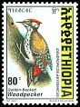 Cl: Abyssinian Woodpecker (Dendropicos abyssinicus)(Repeat for this country)  SG 1706 (1998) 75