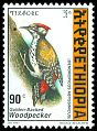 Cl: Abyssinian Woodpecker (Dendropicos abyssinicus)(Repeat for this country)  SG 1708 (1998) 110