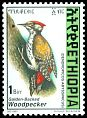 Cl: Abyssinian Woodpecker (Dendropicos abyssinicus)(Repeat for this country)  SG 1709 (1998) 130