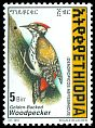 Cl: Abyssinian Woodpecker (Dendropicos abyssinicus)(Repeat for this country)  SG 1712 (1998) 600