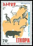 Cl: Abyssinian Ground-Hornbill (Bucorvus abyssinicus)(Repeat for this country)  SG 1745 (1999)