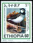 Cl: Spot-breasted Lapwing (Vanellus melanocephalus) SG 1832 (2001)  [1/13]