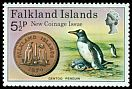 Cl: Gentoo Penguin (Pygoscelis papua)(Repeat for this country)  SG 317 (1975) 125